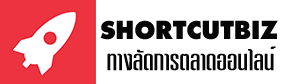 Shortcut Biz