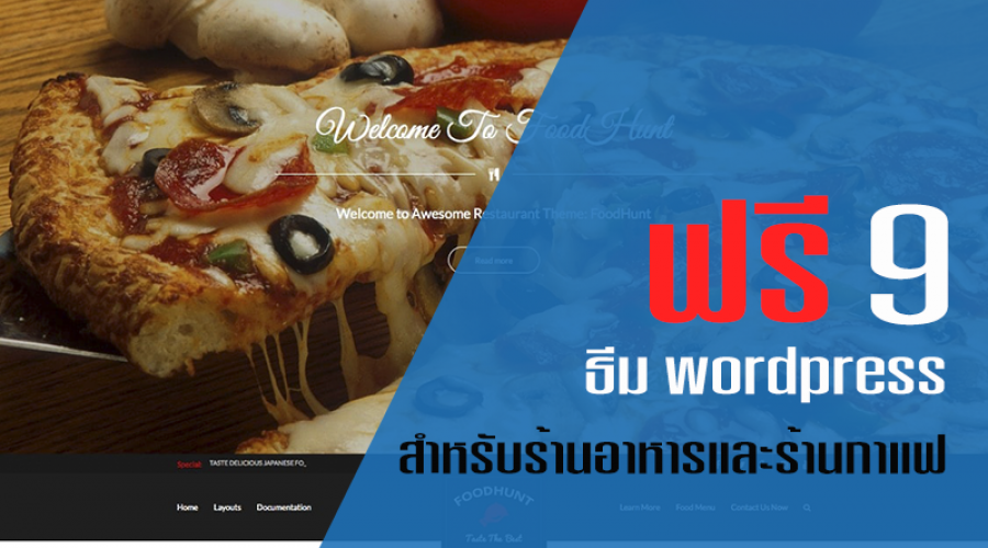 cover wp theme01
